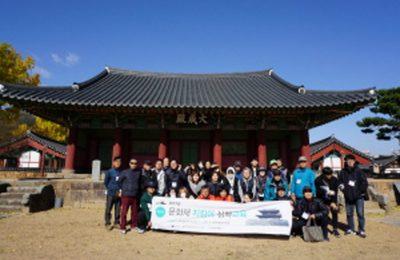 2017 문화재지킴이 4차 심화교육(나주 읍성)