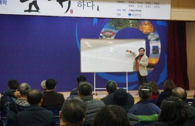 15기 빛고을문화대학 '음유(吟遊)하다' (6강)